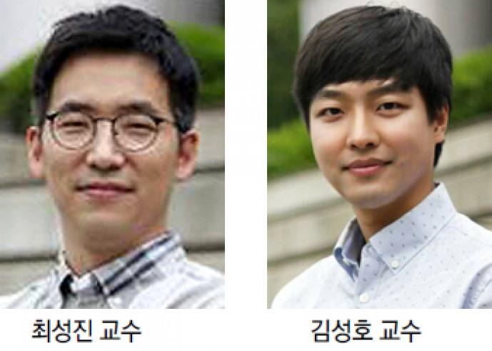 사람 손글씨 기억하고 구별해 낼 수 있는 '모방소자'를 최성진-김성호 교수팀이 개발했다.